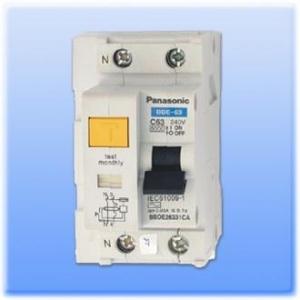 Cầu giao tự động chống giật PANASONIC BBDE 50A - 63A